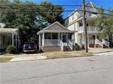 9609 Chesapeake St - Photo 13