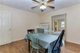 127 Dupre Ave - Photo 11