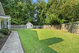 928 Wickford Dr - Photo 3
