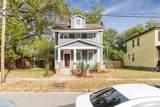 709 Potomac Ave - Photo 2
