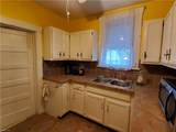 2737 Westminster Ave - Photo 11