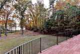3004 Kitchums Close - Photo 45