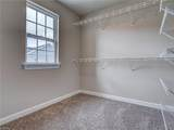 108 Two Penny Pl - Photo 26
