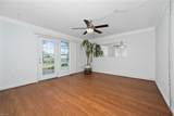 63 Towne Square Dr - Photo 13