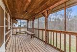 1371 Milby Town Rd - Photo 23