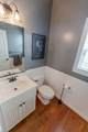 2185 Locksley Arch - Photo 14