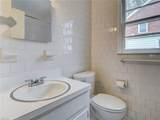 5 Chichester Ave - Photo 34