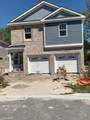 5808 Trotter Ct - Photo 2