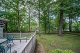 1328 Meade Dr - Photo 49