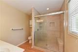 4604 Watson Way - Photo 28