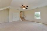 4604 Watson Way - Photo 37