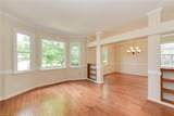 4604 Watson Way - Photo 4