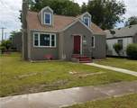 2749 Beachmont Ave - Photo 4