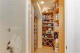 100 Holly Cres - Photo 22