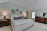 100 Holly Cres - Photo 27