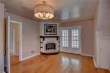7459 Major Ave - Photo 17