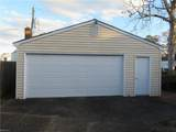 1750 Carriage Dr - Photo 16