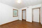 1010 Rowland Ave - Photo 13