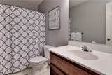 7531 Founders Mill Way - Photo 28