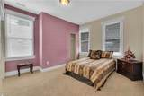 718 Forbes St - Photo 27