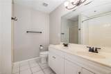 2221 Lesner Cres - Photo 22