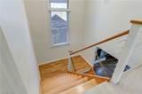 3516 Colmar Quarter - Photo 42