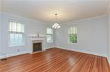 1015 Colonial Ave - Photo 3