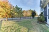 201 Stowe Dr - Photo 4