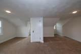 2930 Beachmont Ave - Photo 5