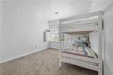 658 Waters Dr - Photo 12