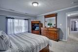 7910 Founders Mill Way - Photo 17