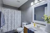 7910 Founders Mill Way - Photo 21