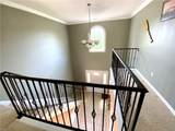 94 Kings Point Ave - Photo 14