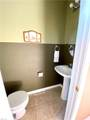 94 Kings Point Ave - Photo 9