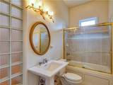 102 Waters Dr - Photo 22