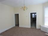 1042 Redgate Ave - Photo 3
