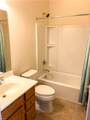 362 Spring Hill Pl - Photo 17