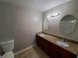 2613 Mapleton Ave - Photo 12