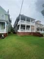 1330 Chesapeake Ave - Photo 2