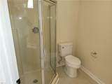408 River Forest Rd - Photo 26