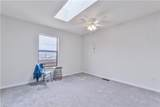 225 A View Ave - Photo 26