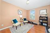 5269 Chipping Ln - Photo 44