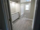 601 Mossycup Dr - Photo 29