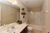 3128 Coopers Arch - Photo 35
