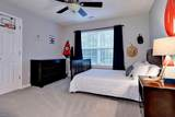 7531 Founders Mill Way - Photo 24