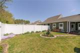 7010 Colemans Crossing Ave - Photo 32