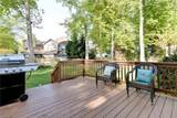210 Wedgwood Dr - Photo 4