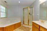 4901 Town Point Rd - Photo 16