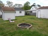 4956 Carnation Ave - Photo 7