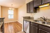 363 Lees Mill Dr - Photo 10